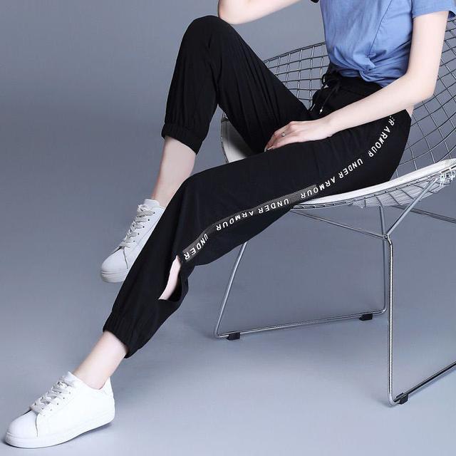 冰絲哈倫速乾褲女夏季薄款2021新款高腰寬松顯瘦九分束腳燈籠褲子