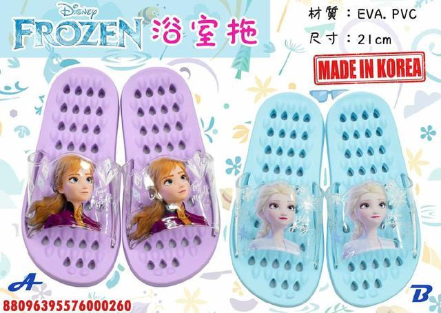 日本迪士尼 冰雪 浴室拖