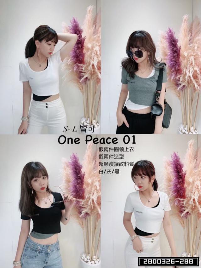 正韓女裝 美胸心機露溝造型平口上衣 內縫胸罩