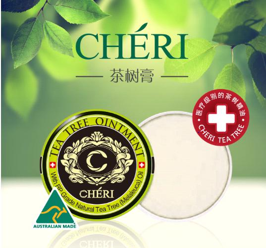 澳洲【HEALTH NATURE】CHÉRI 茶樹膏20g