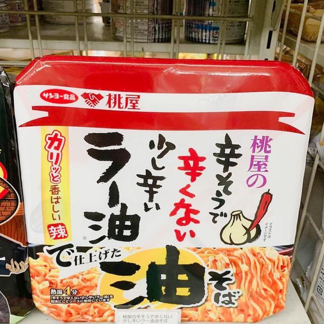 日本桃屋辣油乾麵