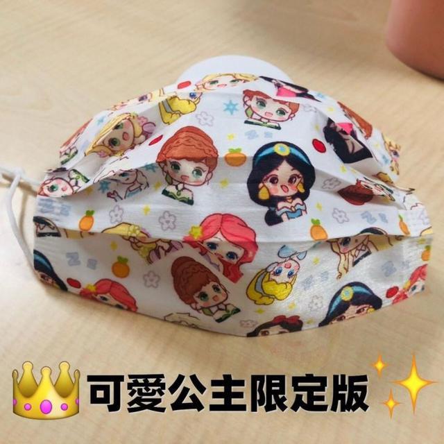 可愛公主限定口罩(50入)