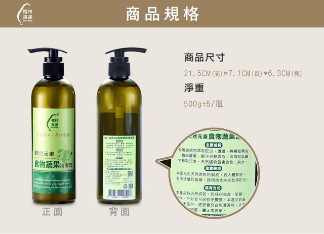 自然元素清潔系列