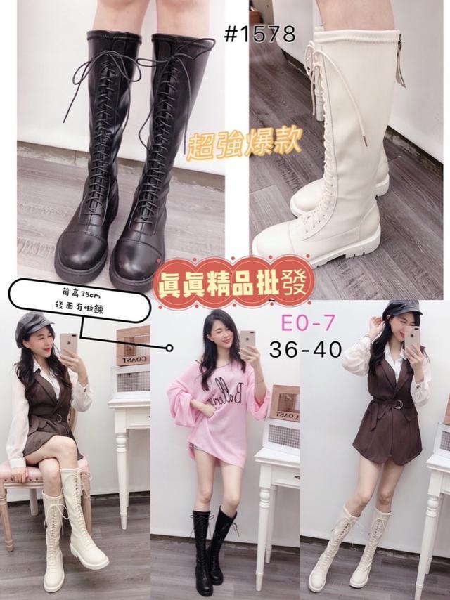 現貨 #1578 爆款~ 爆款~ 過膝秋冬季新款長筒靴厚底 天津商圈