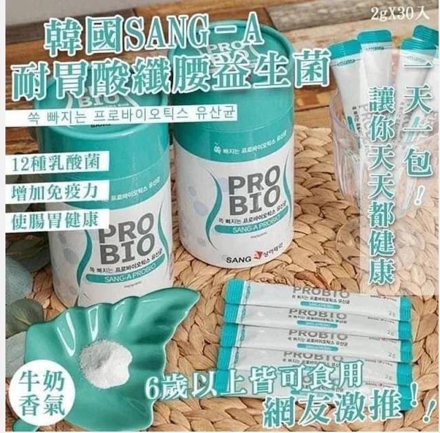 PRO BIO乳酸菌 一盒30包