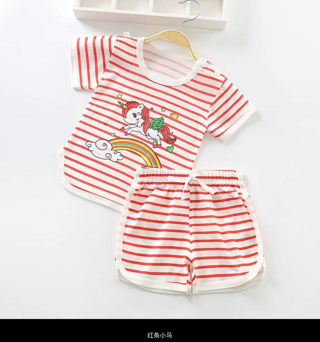 寶寶可愛卡通笑臉孔龍獨角獸狗狗夏季套裝兩件套。喜歡請截圖密BMDN