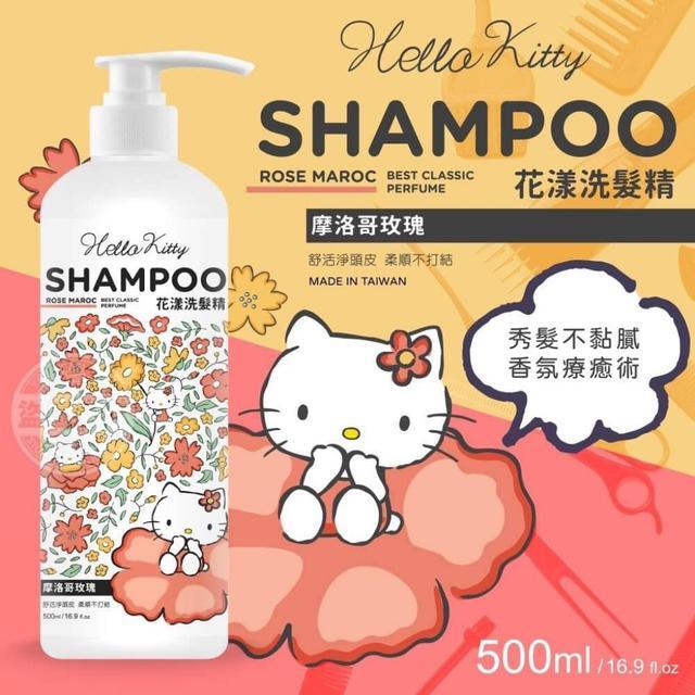 現貨 Hello Kitty🎀花樣洗髮精/500ml (大瓶的)