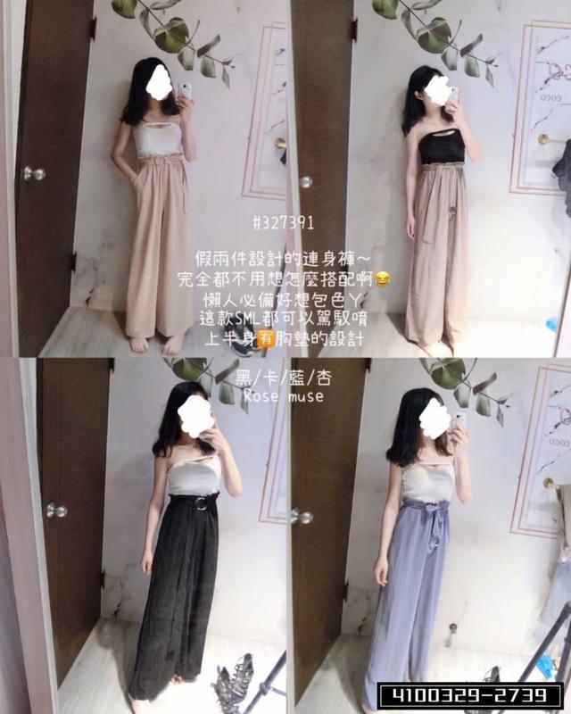 正韓女裝 甲兩件設計連身褲