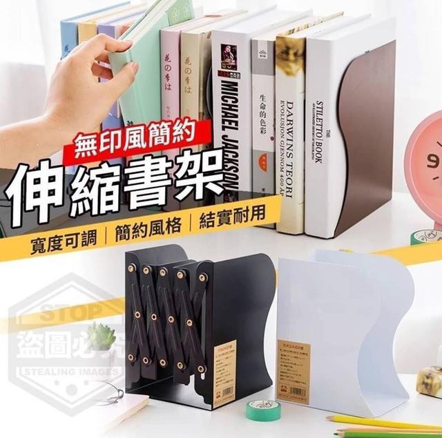 【預購】無印風簡約伸縮書架-隨機