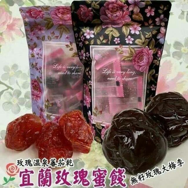 A3🔥獨家口味!MIT台灣🇹🇼超好吃!宜蘭玫瑰蜜餞