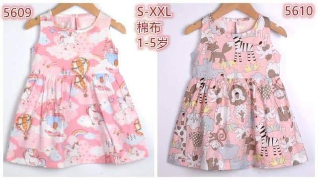 【現貨】兒童純棉洋裝