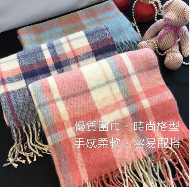 暖笠笠時尚圍山领巾 200cm x 70cm