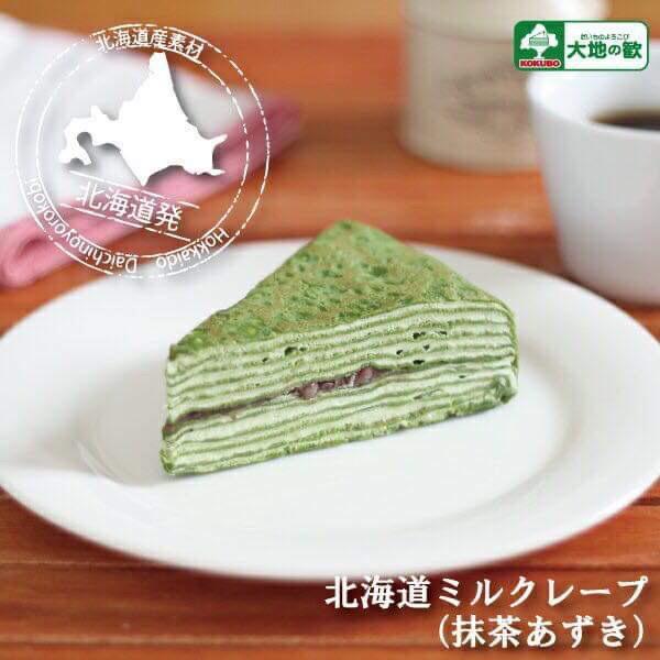 北海道ミルクレープ(抹茶あずき) 抹茶千層蛋糕