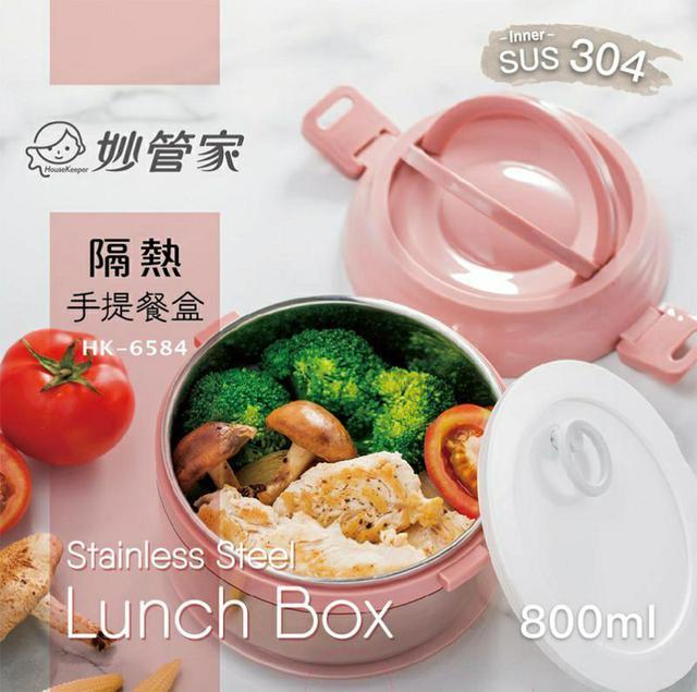 """""""800ML大容量""""妙管家 隔熱手提餐盒 HK-6584~玫瑰粉家居必備"""