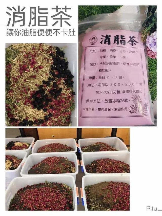 祖傳密制消脂茶(30包入)