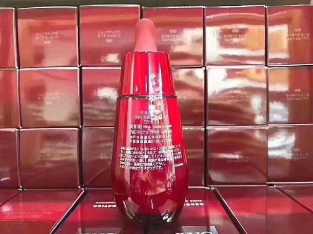 skii小紅瓶肌源修復精華