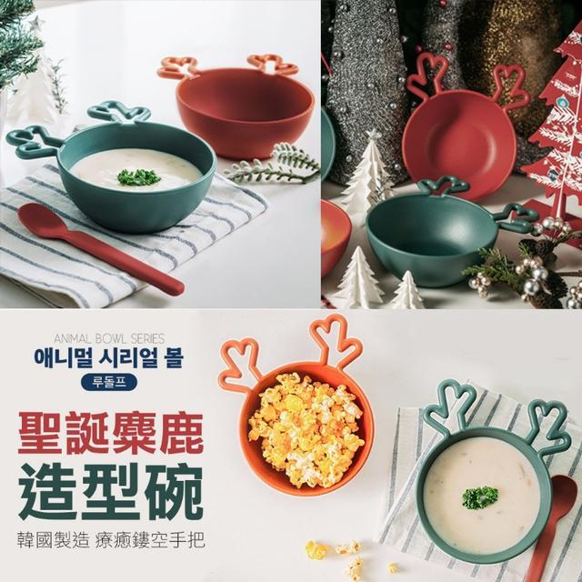 韓國製造 聖誕麋鹿造型碗~療癒鏤空造型手把 可微波/洗碗機