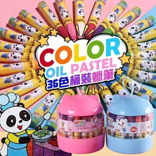 36色蠟筆桶