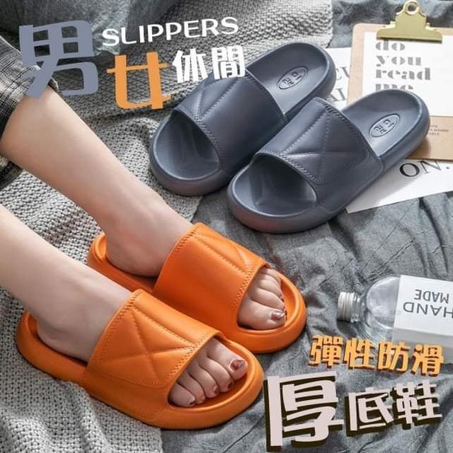 預購***男女休閒彈性防滑厚底拖鞋***