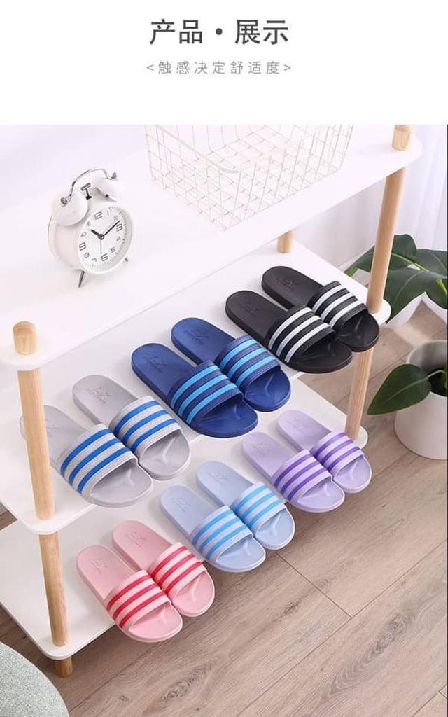 夏季條紋防滑PVC拖鞋