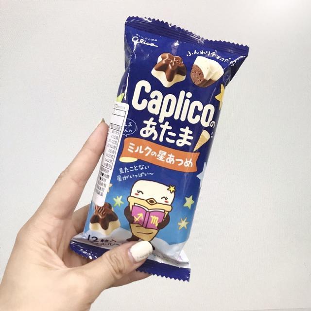 現貨 Glico caplico 固力果 格力高 雙色巧克力(牛奶)