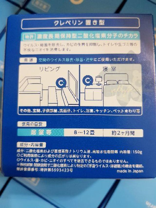 🌟全新台灣公司貨🌟日本製 Cleverin 加護靈空間除菌緩釋凝膠150G 懶人置放胖胖瓶