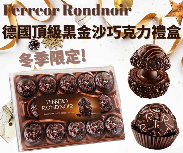 德國,金沙巧克力,限量60盒