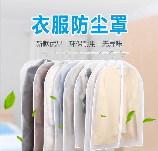 透明衣物防塵罩(1組5入)