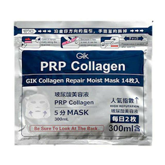 韓國 Gik PRP 血清膠原蛋白亮白面膜 (14片/包)