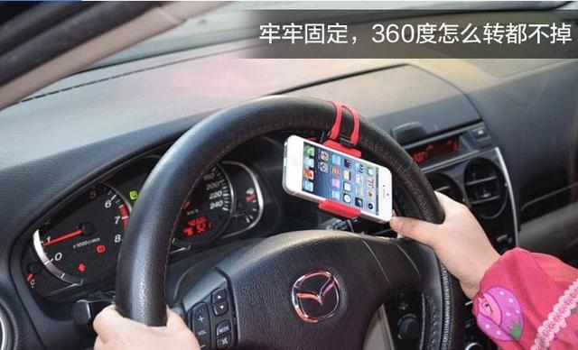 汽車方向盤手機夾
