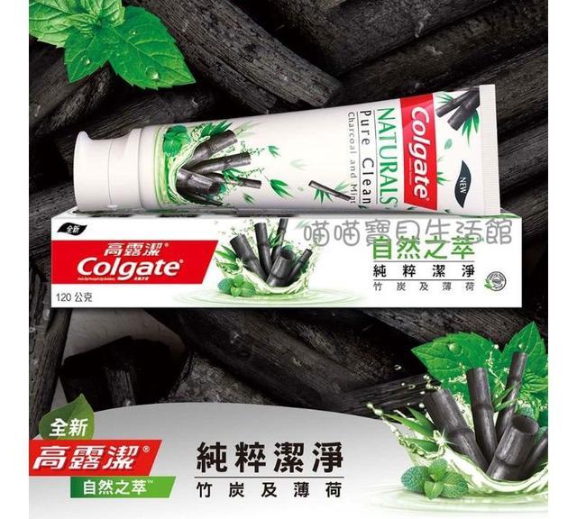 網紅推薦款 【高露潔自然之萃純粹竹炭與薄荷潔淨牙膏】