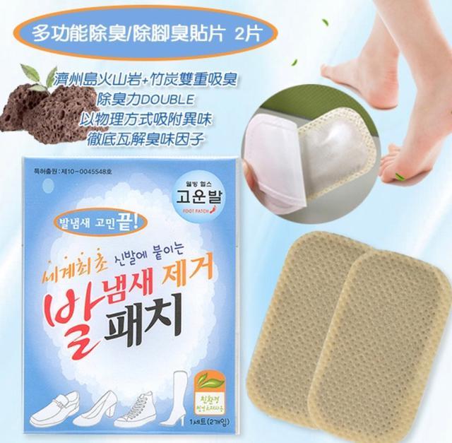 韓國🇰🇷多功能除臭✨除腳臭貼片(3組)