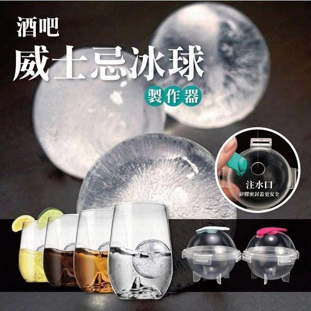 硅膠冰球模具(6入/包)