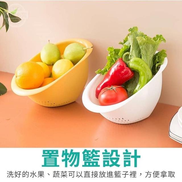 多功能時尚蔬果瀝水籃