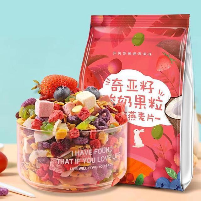 奇亞籽酸奶果粒麥片酸奶堅果水果燕麥片混合即食免煮營養早餐代餐