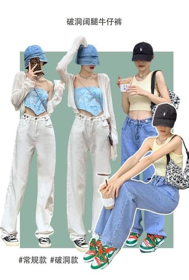 韓版牛仔直筒褲