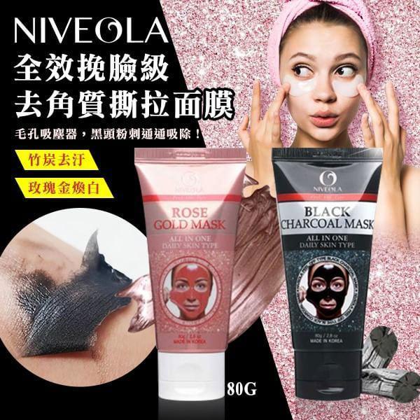 韓國NIVEOLA 全效挽臉級 竹炭去汙/玫瑰金煥白去角質撕拉面膜
