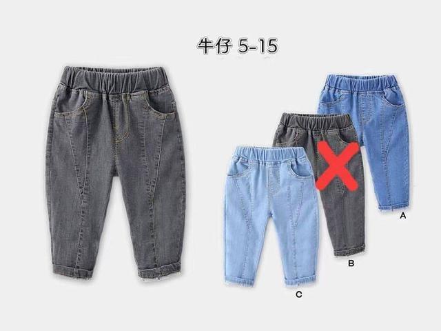 【現貨】兒童百搭牛仔褲