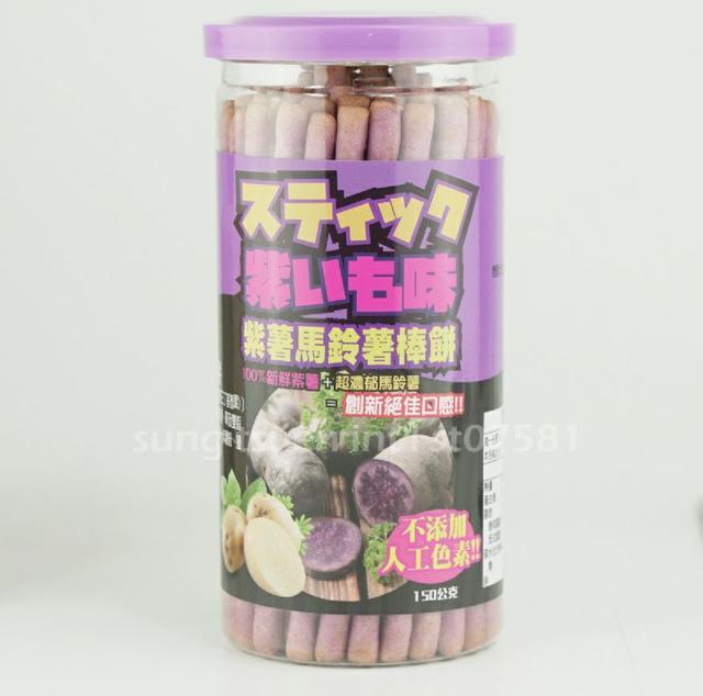 Hamu紫薯馬鈴薯棒150g