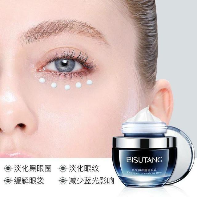 水光防護肌密眼霜