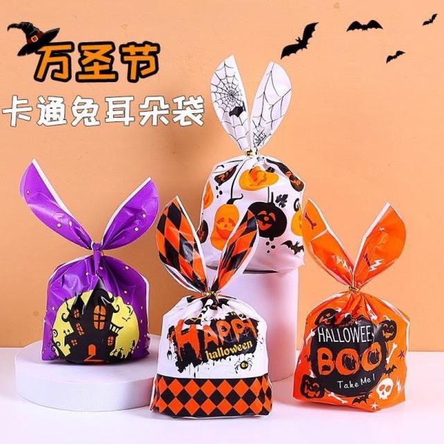 #預購萬聖節兔耳朵包裝袋-只開一團