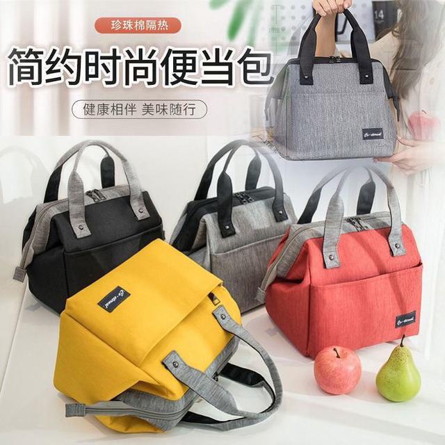 保溫飯盒袋手提便當包牛津布鋁箔加厚大容量午餐包韓式帶飯小拎包