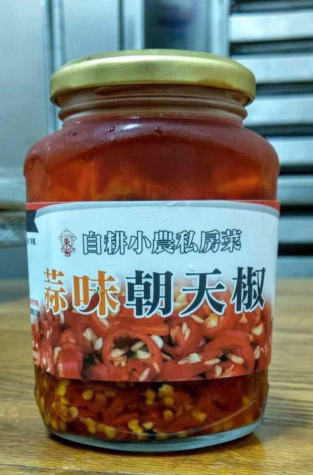 蒜味辣椒醬