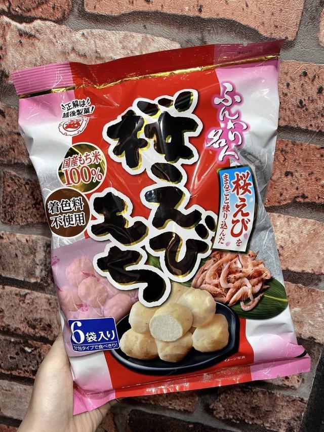 日本越後製菓泡芙米果