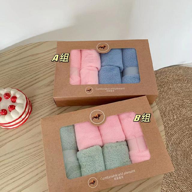 超親膚毛巾禮盒