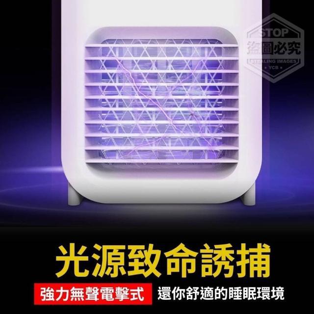 高效能紫光兩用捕蚊器