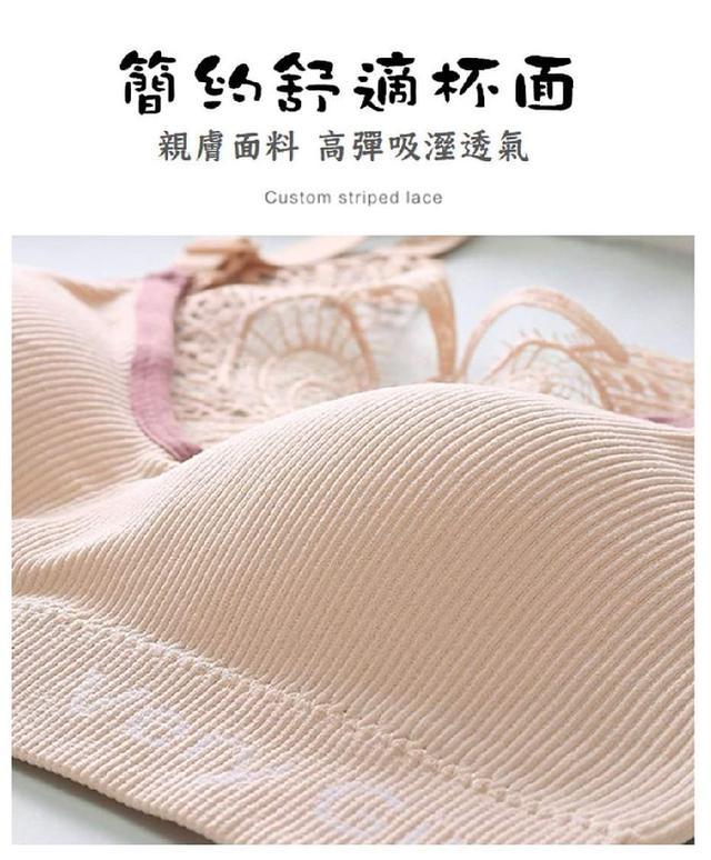 (預購S+) E040-性感蝴蝶造型美背內衣
