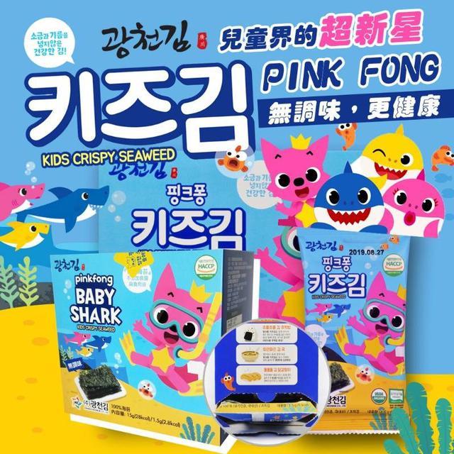 韓國 碰碰狐 無調味海苔(10入) 15g 盒裝