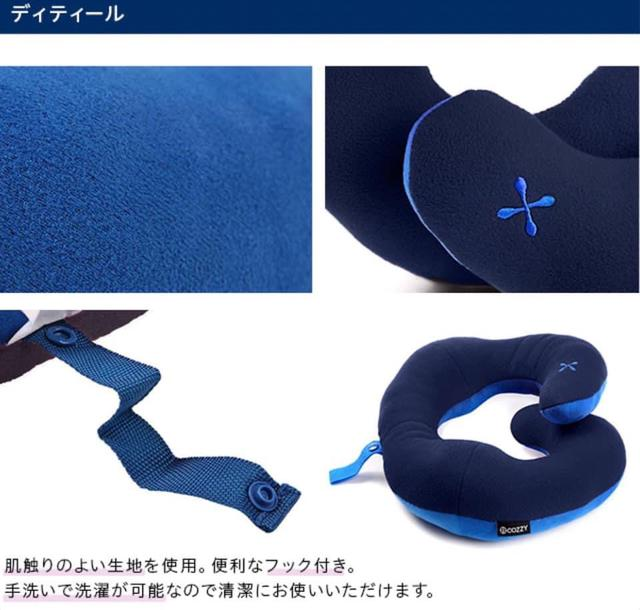[預購]美國品牌BCOZZY 360°支撐專利頸枕