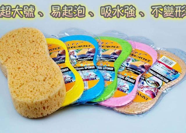 (預購S) 壓縮蜂窩式大號8字型洗車海棉(一組5片)